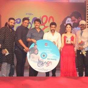 Thozha Movie Audio Launch Images