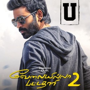 VIP2 Censored with clean U
