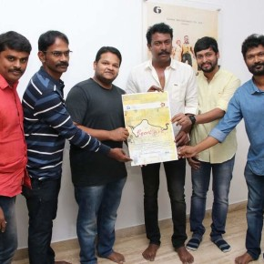 VeezhaMattom – Jallikattu song released by Samuthirakanai & Zipran