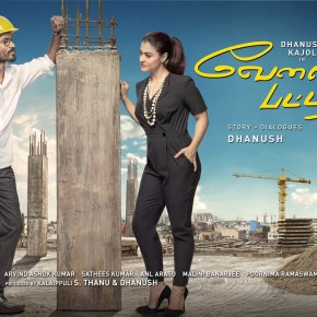 velai-illa-pattadhaari-2-movie-first-look-posters-1