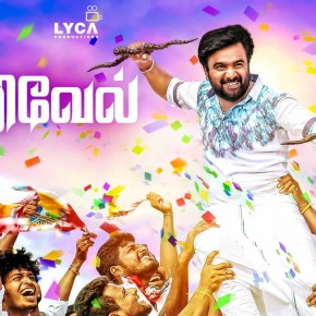 Vetrivel-Movie-First-Look-Posters-2