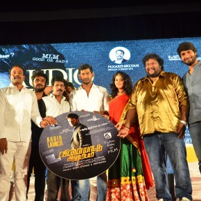 Vilaiyattu-Aarambam-Audio-Launch-Photos-17