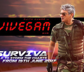 Vivegam Audio Teaser - Surviva