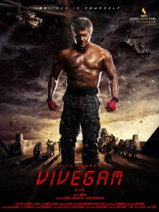 Vivegam First Look Poster (3)