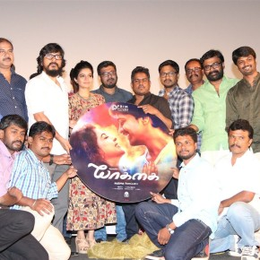yaakkai-movie-audio-launch-stills-20
