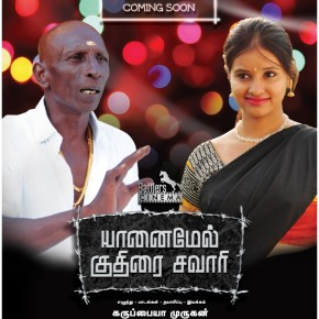 Yaanai Mel Kuthirai Savaari Movie