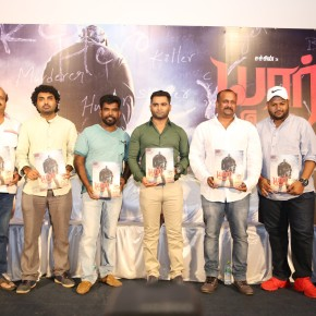 Yaarivan-Press-Meet-Stills-2