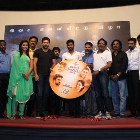 Yenru-Thaniyum-Audio-Launch-Stills-8