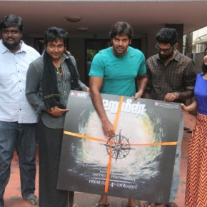 arya-released-urumeen-game-stills-3